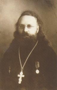 священномученик Иоанн (Лазарев)