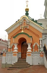 Часовня во имя св. Александра Невского
