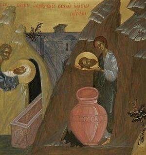 Первое обретение главы Иоанна Предтечи