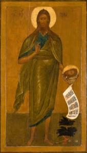 Святой Пророк и Креститель Господень Иоанн