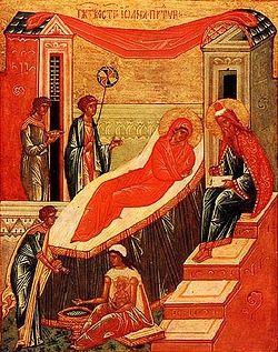 Рождество Святого Пророка и Крестителя Господня Иоанна