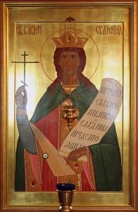 Икона святой Великомученицы Екатерины, с частицей мощей