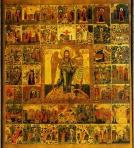 Житие Святого Пророка Предтечи и Крестителя Господня Иоанна