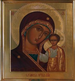 Казанская икона Божией Матери, подаренная храму Святейшим Патриархом Алексием II