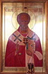 Икона святителя Николая чудотворца, архиепископа Мир Ликийских, с частицей мощей