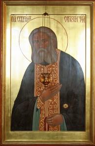Икона преподобного Серафима Саровского чедотворца, с частицей мощей
