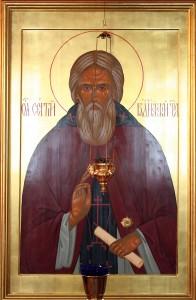 Икона преподобного Сергия, игумена Радонежского, с частицей мощей