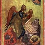 Собор Предтечи и Крестителя Господня Иоанна [PDF]