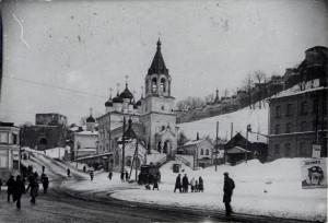 Церковь Иоанна Предтечи (1930-е гг.)