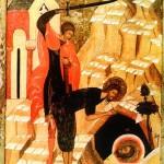 Усекновение главы Пророка, Предтечи и Крестителя Господня Иоанна [PDF]