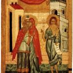 Зачатие честного, славного Пророка, Предтечи и Крестителя Господня Иоанна [PDF]