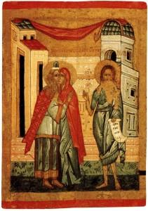 Зачатие честного, славного Пророка, Предтечи и Крестителя Господня Иоанна