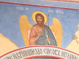 Предтеча и Креститель Спасов Иоанн. Роспись храма Рождества Иоанна Предтечи в Н.Новгороде