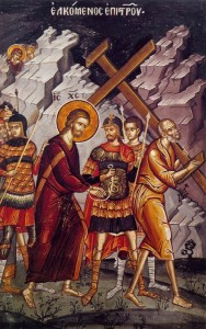 Крестный путь Спасителя