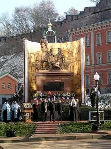 Памятник предводителям народного ополчения Минину и Пожарскому