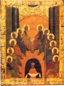 Икона Сошествие Святого Духа на Апостолов. Прп. Андрей Рублев