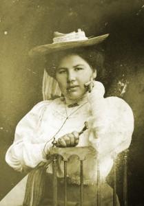 Анисия Ивановна Масланова