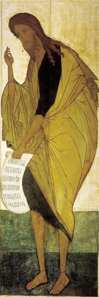 Святой пророк Предтеча и Креститель Спасов Иоанн