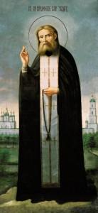 Прп. Серафим Саровский, чудотворец