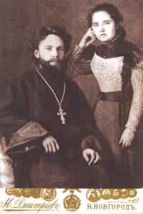 Иерей Иоанн Лазарев с супругой