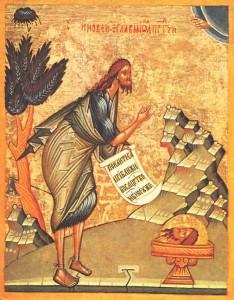 Пророк Иоанн Предтеча. Новгород. Конец XV в.