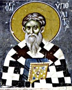 Святитель Ипполит Остийский, Римский