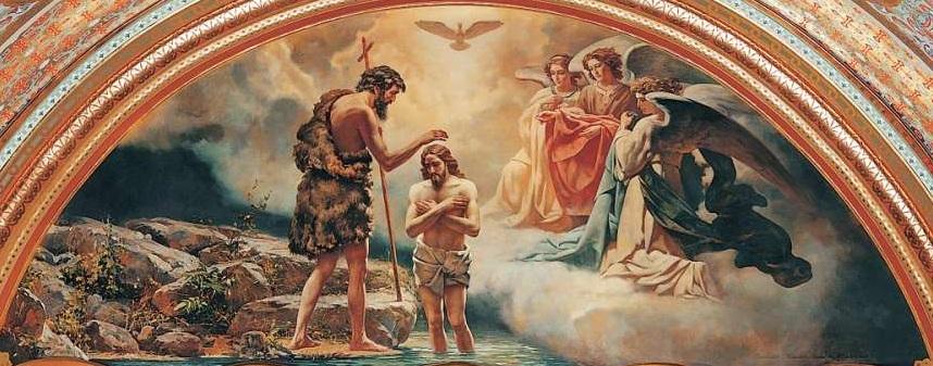 Христова молитва слушать