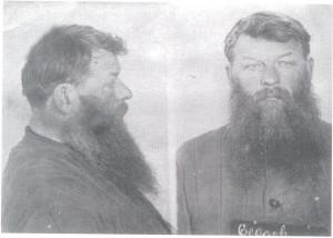 Павел Андреевич Седлов