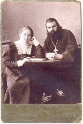 Священник Иоанн Адуев с супругой. Фото нач. ХХ в.
