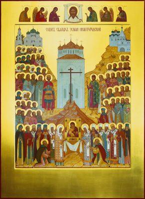 Собор Нижегородских святых