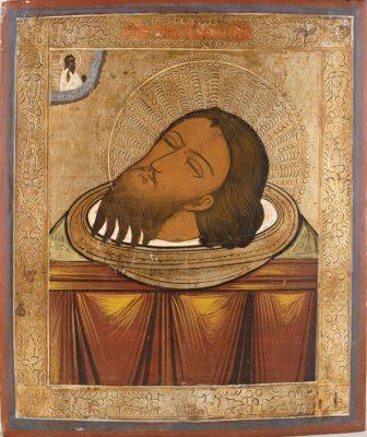 Усекновение главы Крестителя Господня Иоанна